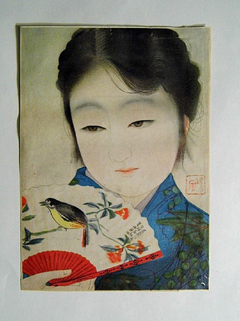 Japanese Print Bijin with Fan Kyoto Scrapbook