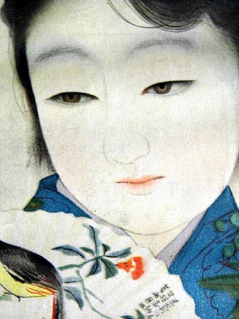 Japanese Print Bijin with Fan Kyoto Scrapbook - 2