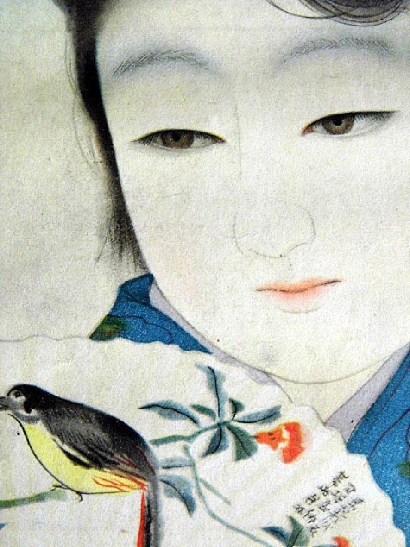 Japanese Print Bijin with Fan Kyoto Scrapbook - 3