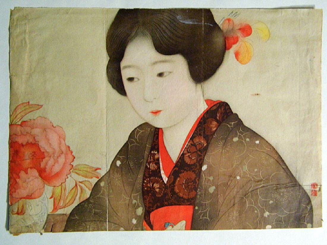 1930's Kyoto Scrapbook Print Geisha & Flower Vase - 2