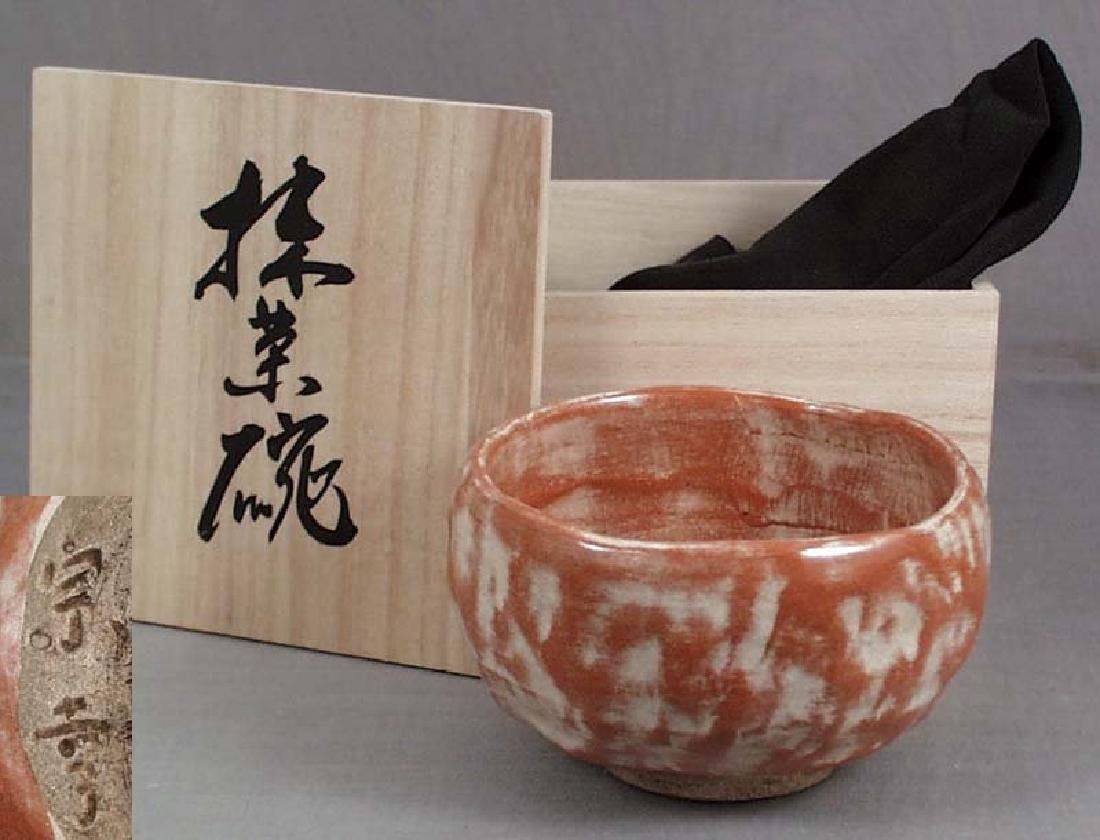 Japanese Aka-raku Chawan Tea Ceremony Bowl, 19th C