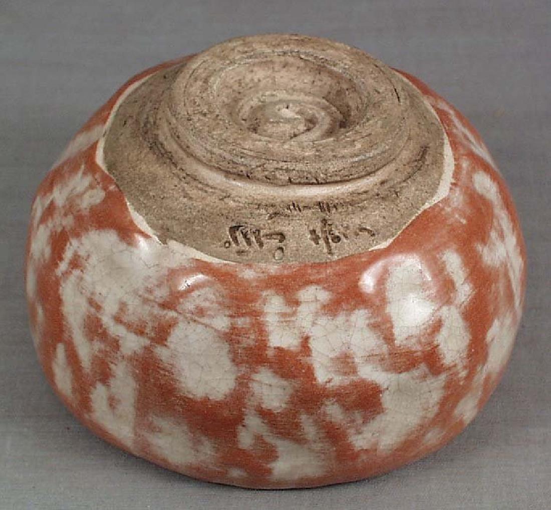 Japanese Aka-raku Chawan Tea Ceremony Bowl, 19th C - 5