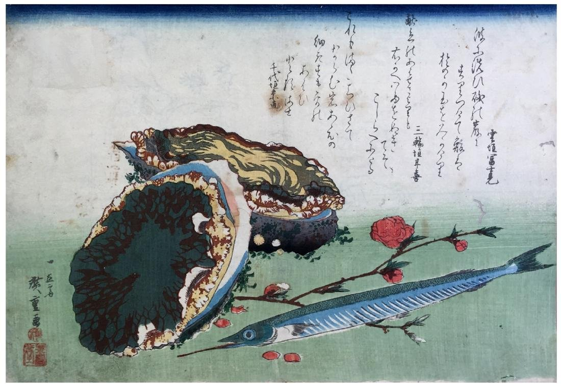 Ando Hiroshige: Abalone, Needlefish, and Peach Blossoms