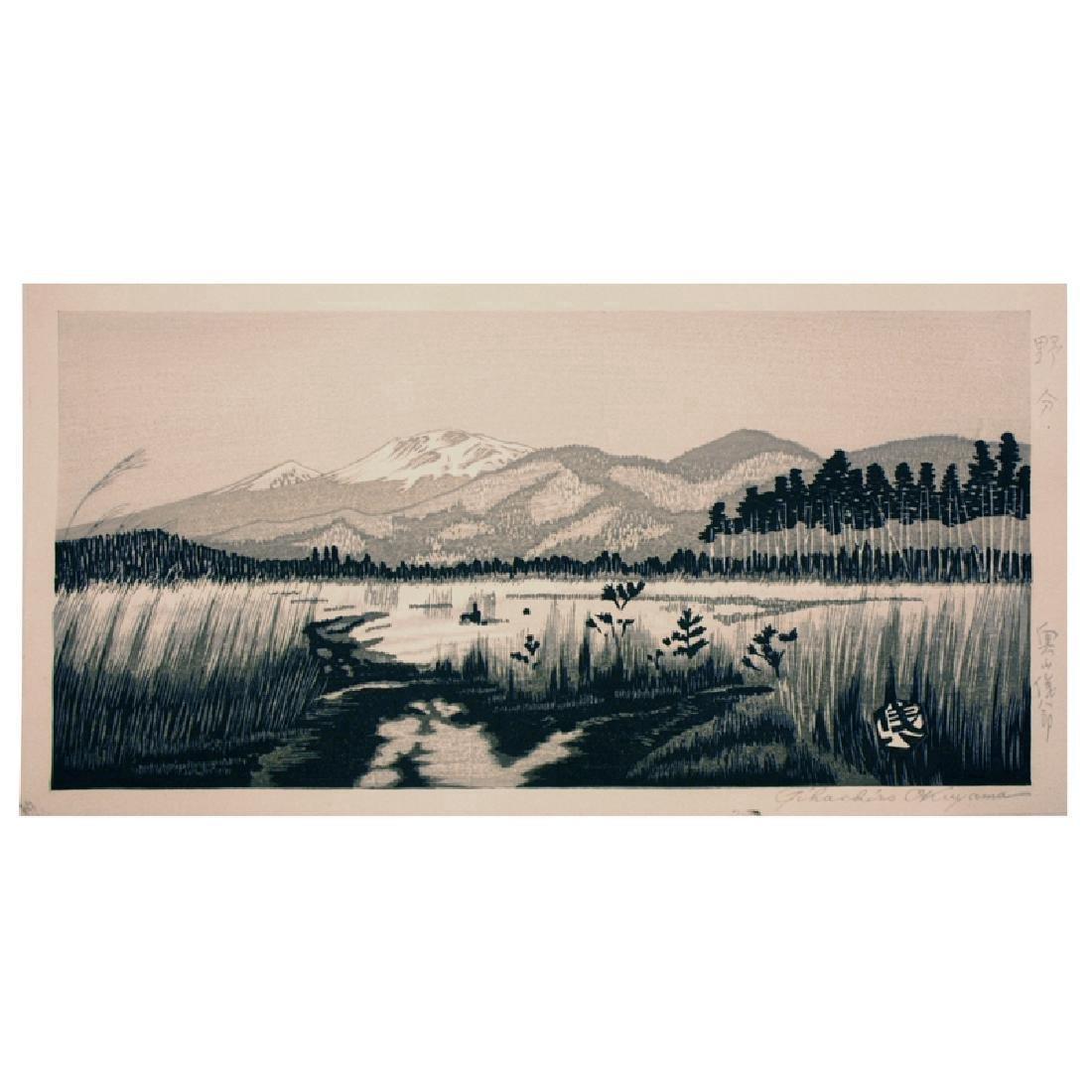 Gihachiro Okuyama: Mountain Road