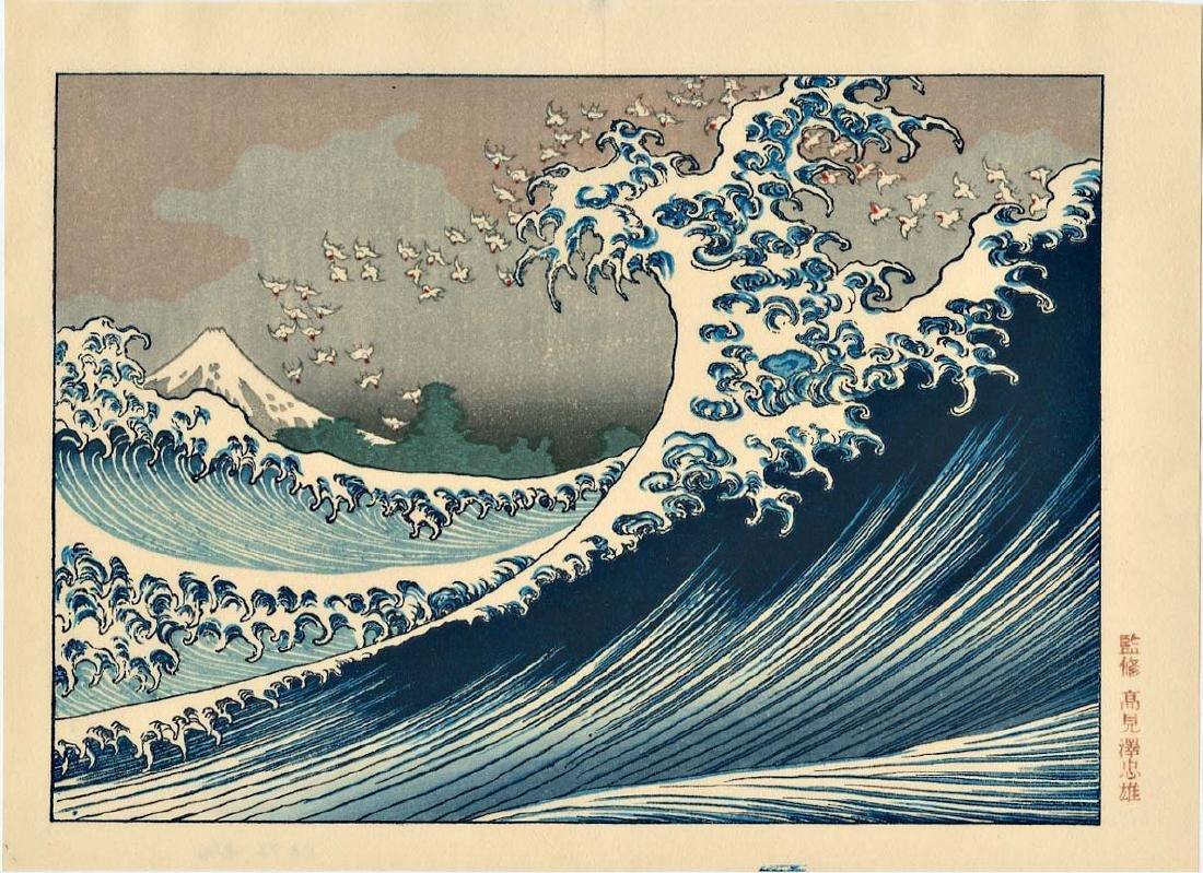 Hokusai Katsushika: Mount Fuji Seen From the Sea