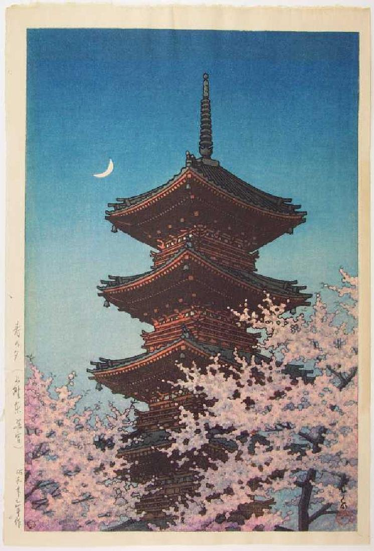 Kawase Hasui: Ueno Toshogu Shrine, First Edition