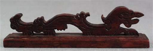 Chinese Scholar Wooden Dragon Brushrest, 19th C
