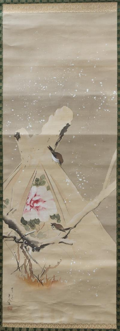 Watanabe Seitei: Sparrow and Peony in Snow, 19th/20th C