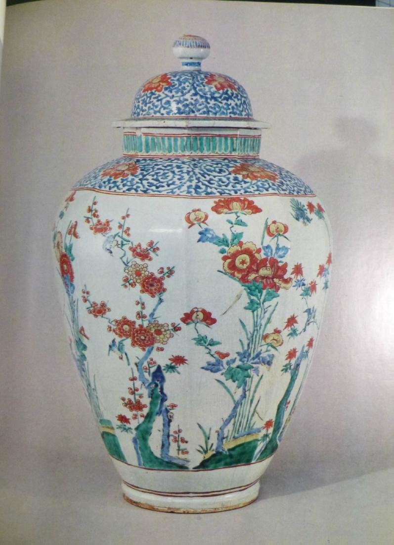 Ceramicart Ofjapan One Hundred Masterpieces - 2