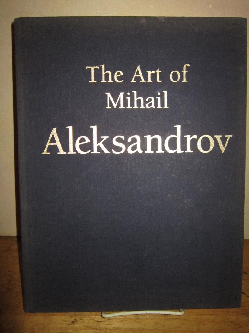 Art of Mihail Aleksandrov Signed