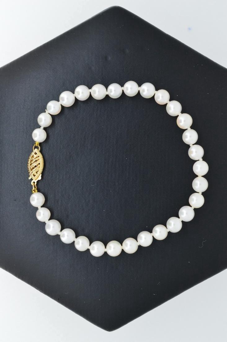 Akoya Pearl Bracelet W/ 14k Yellow Gold Clasp