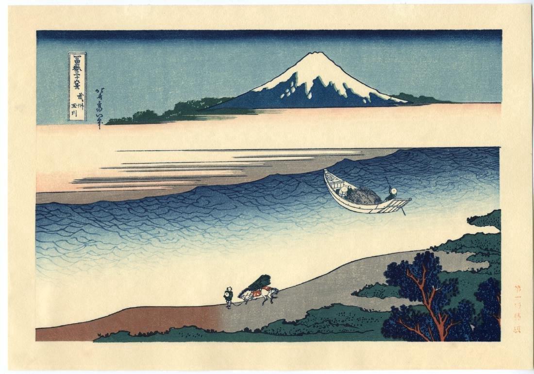 Katsushika Hokusai: River Tama