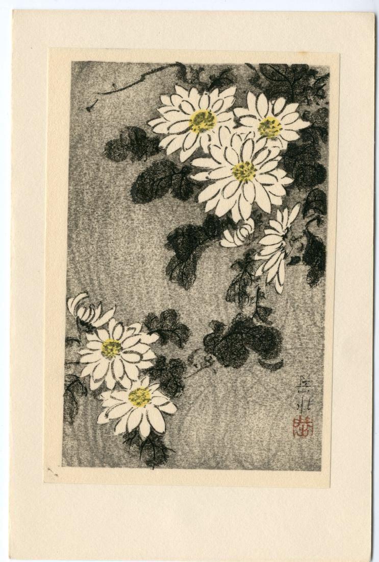 Gakusui Ide Japanese Woodblock Print