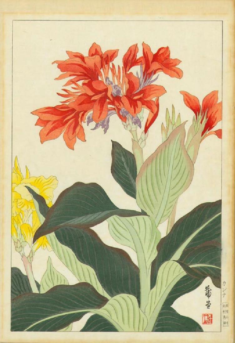 Hodo Nishimura Japanese Woodblock Print