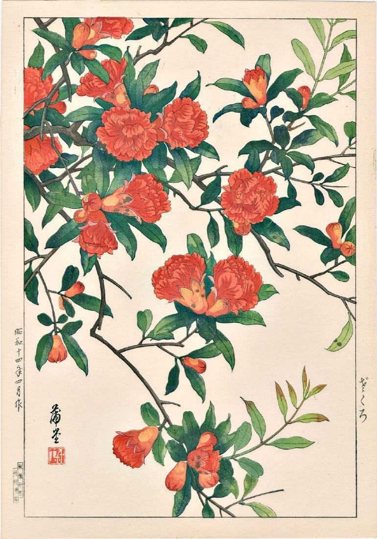 Hodo Nishimura Japanese Woodblock Print, First Edition