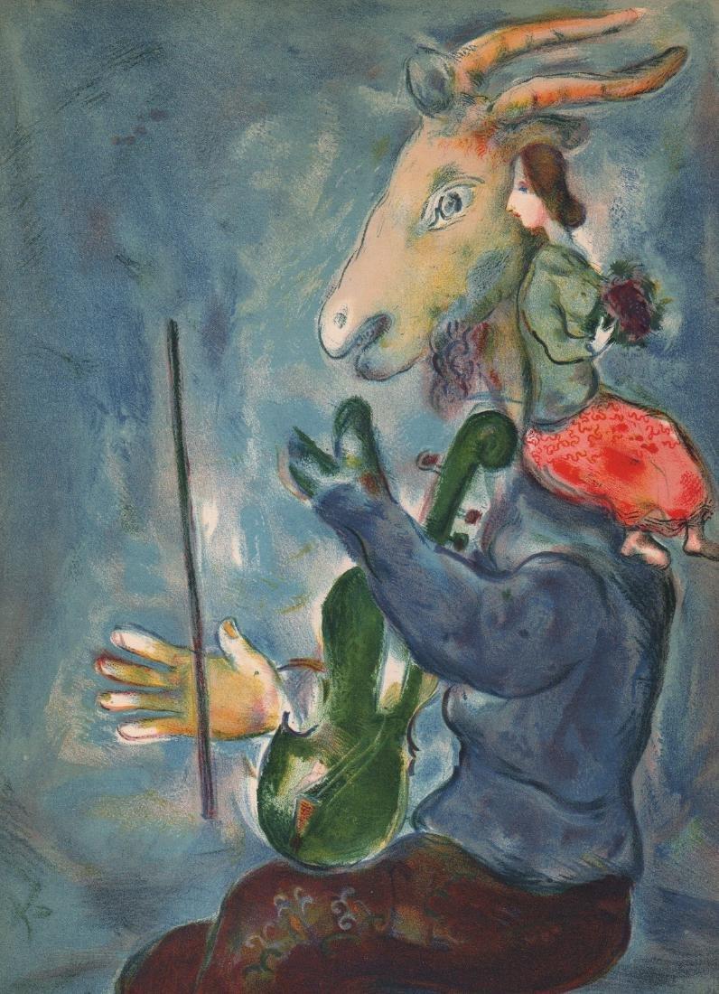 Marc Chagall - Printemps (spring)
