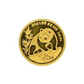 Exquisite 1990 1/4 Oz China Panda Pure Gold Coin