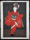Kawano Kaoru Dancing Figure Japanese Woodblock Print