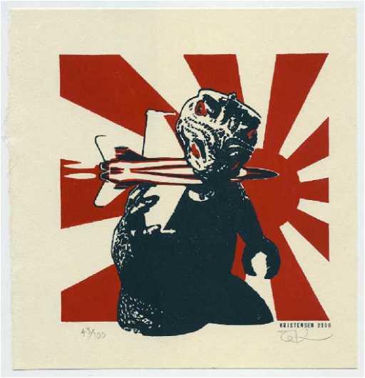 tom kristensen godzilla japanese woodblock print - Godzilla Pictures To Print