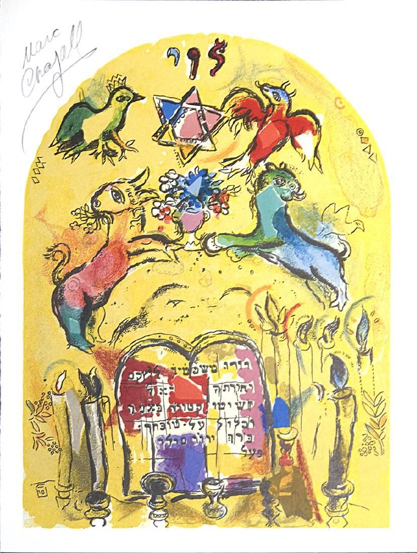 Marc Chagall: The Tribe of Levi Lithograph