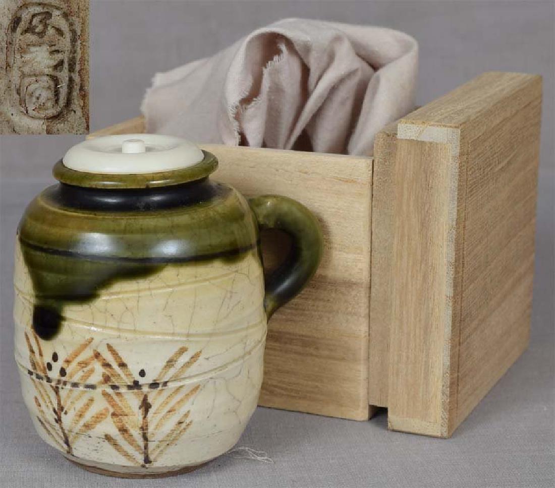 Antique Japanese Meiji Oribe Tea Ceremony Chaire
