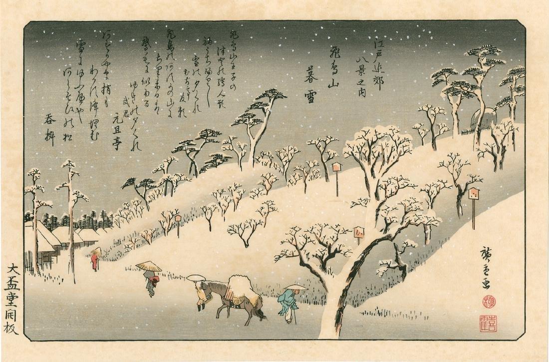 Ando Hiroshige Snow Asukayama Japanese Woodblock Print
