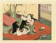 Harunobu Suzuki Kimono Japanese Woodblock Print