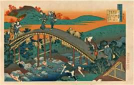 Hokusai Katsushika Bridge Japanese Woodblock Print