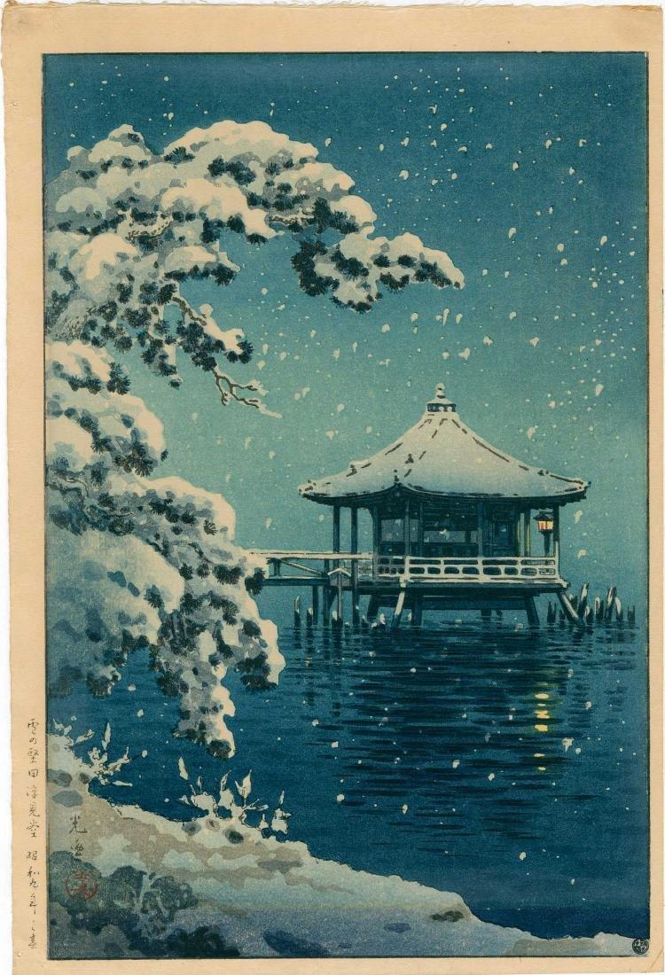 Koitsu Tsuchiya: Snow Ukimido Japanese Woodblock Print