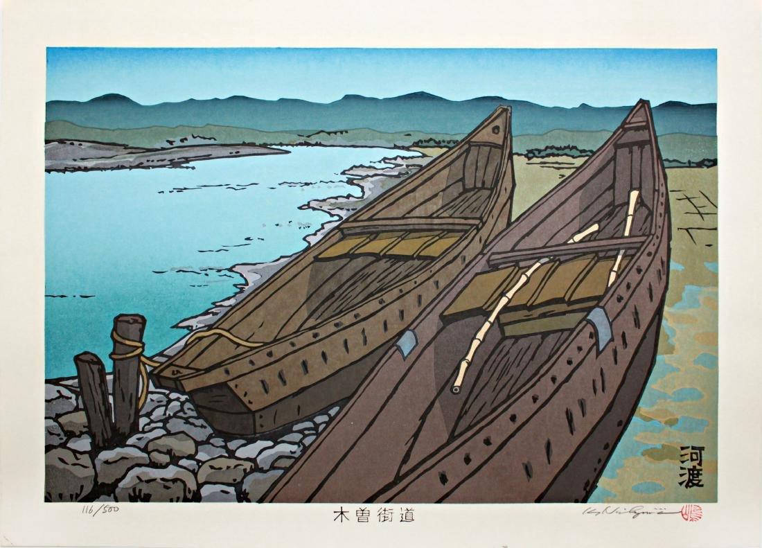 Nishijima Katsuyuki Boat Shore Japanese Woodblock Print