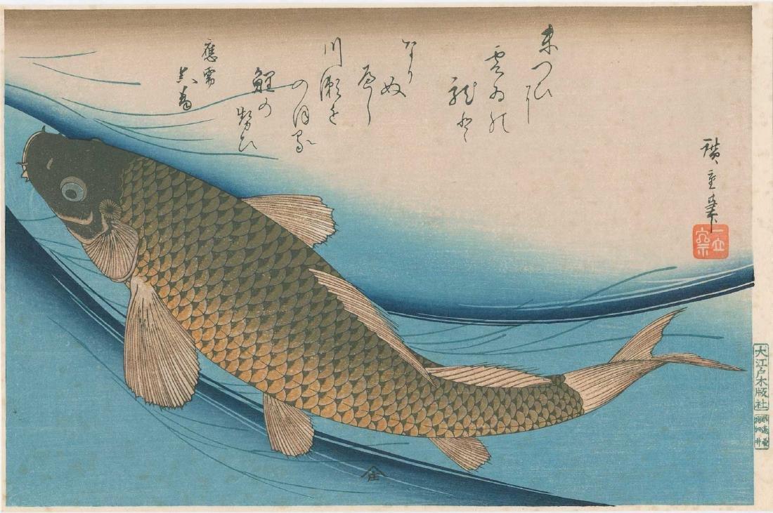 Asian Japanese Art Print Swimming Koi by Hiroshige