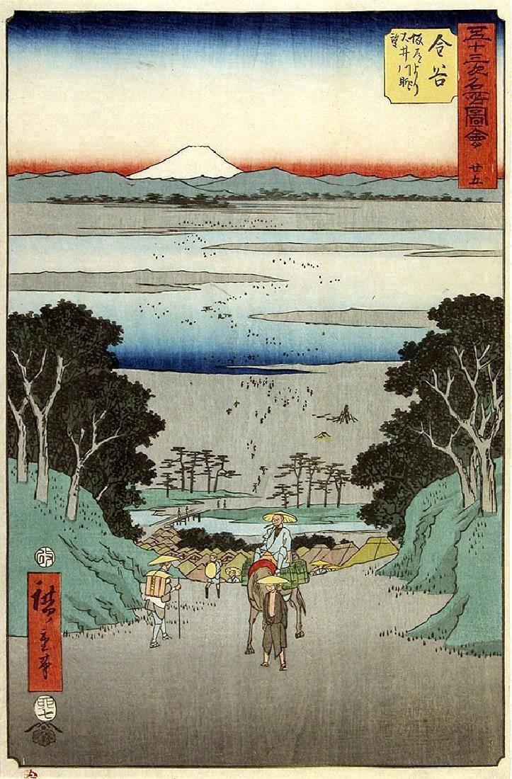Ando Hiroshige Kanaya River Japanese Woodblock Print