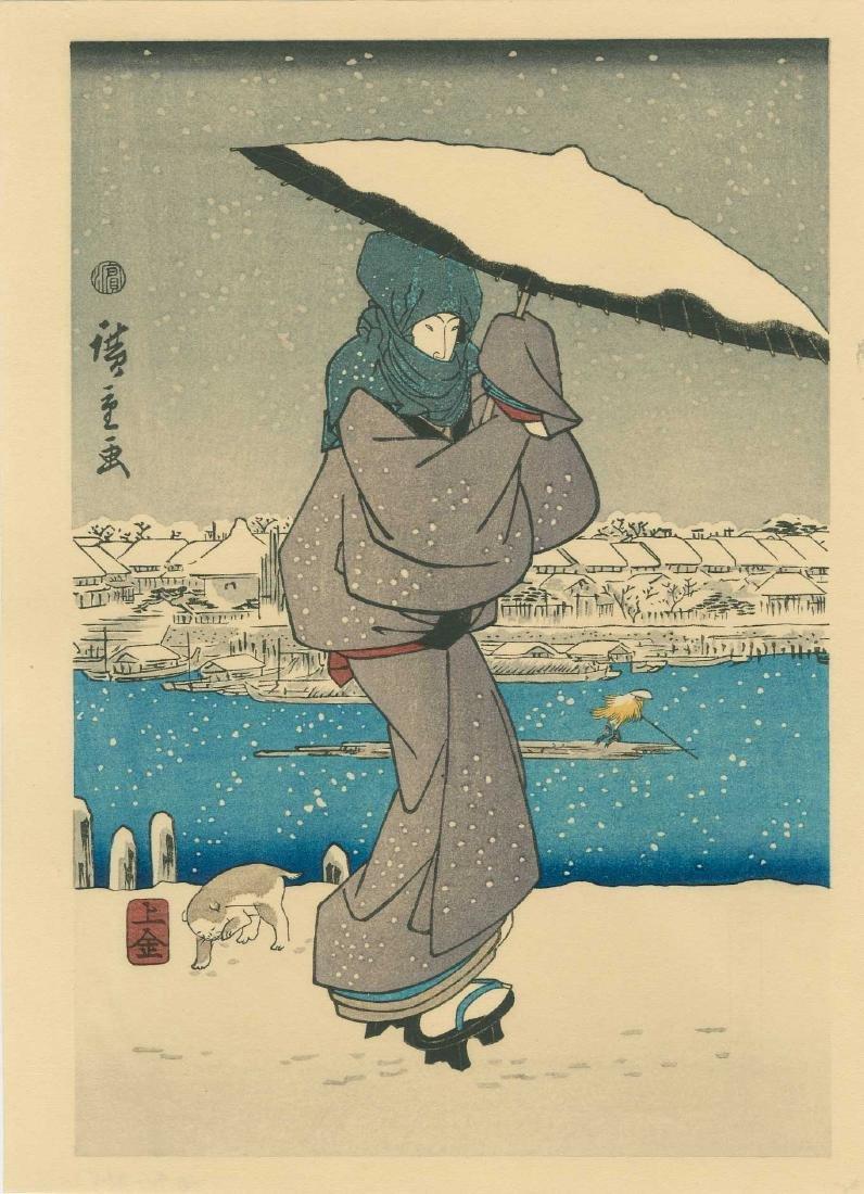 Ando Hiroshige Women Snow Japanese Woodblock Print - 2