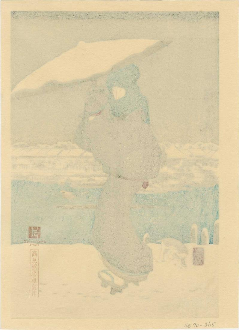 Ando Hiroshige Women Snow Japanese Woodblock Print - 3