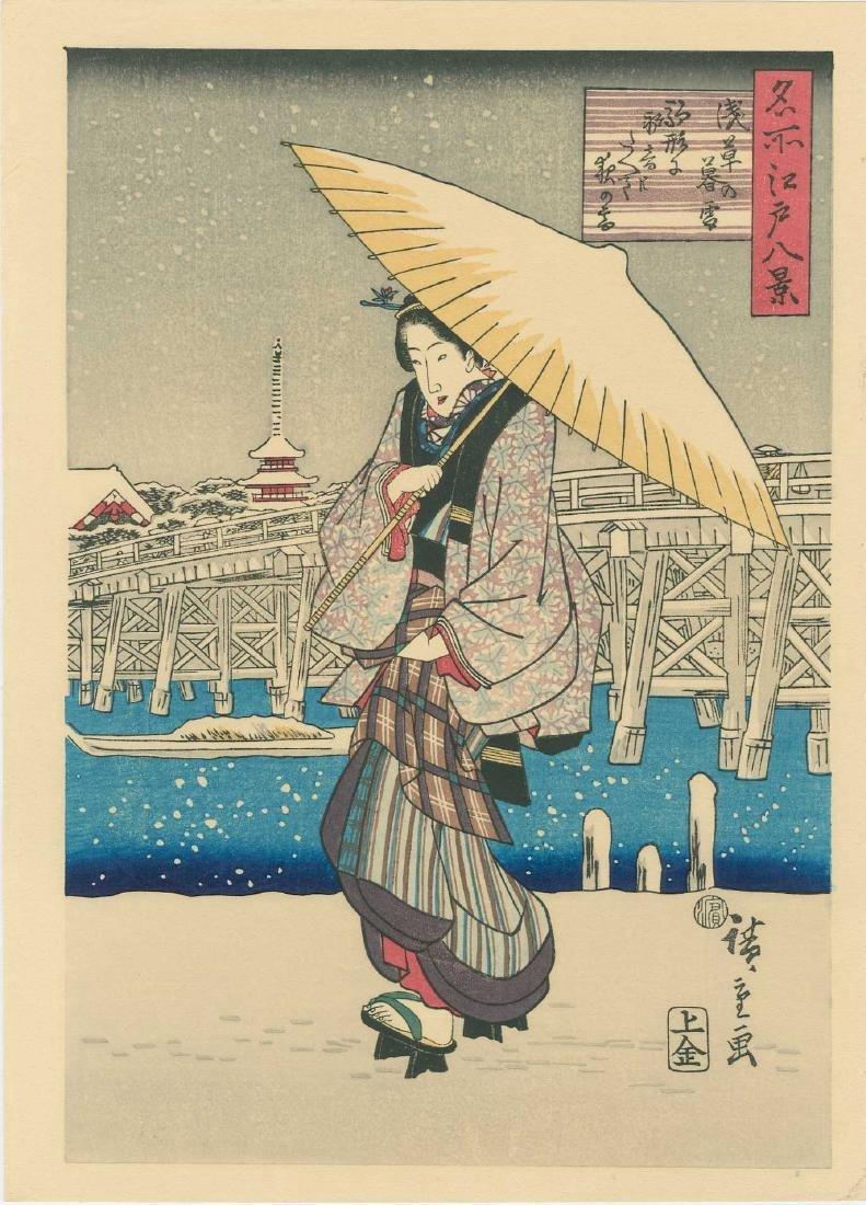 Ando Hiroshige Women Snow Japanese Woodblock Print - 4
