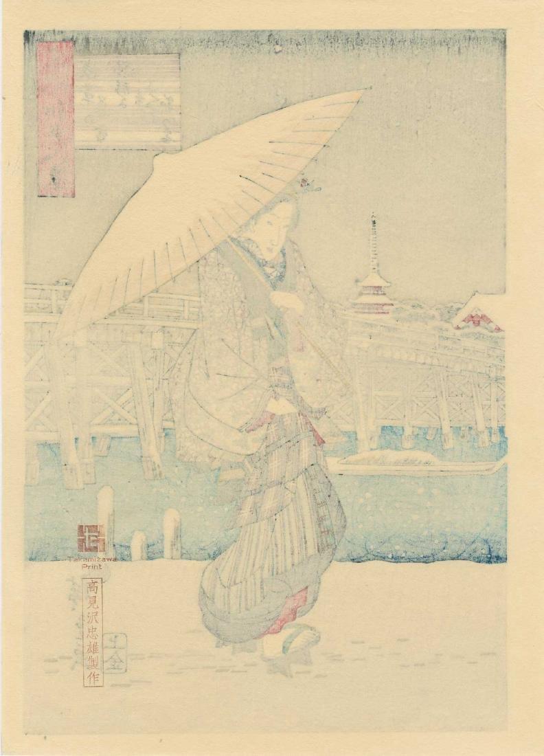 Ando Hiroshige Women Snow Japanese Woodblock Print - 5