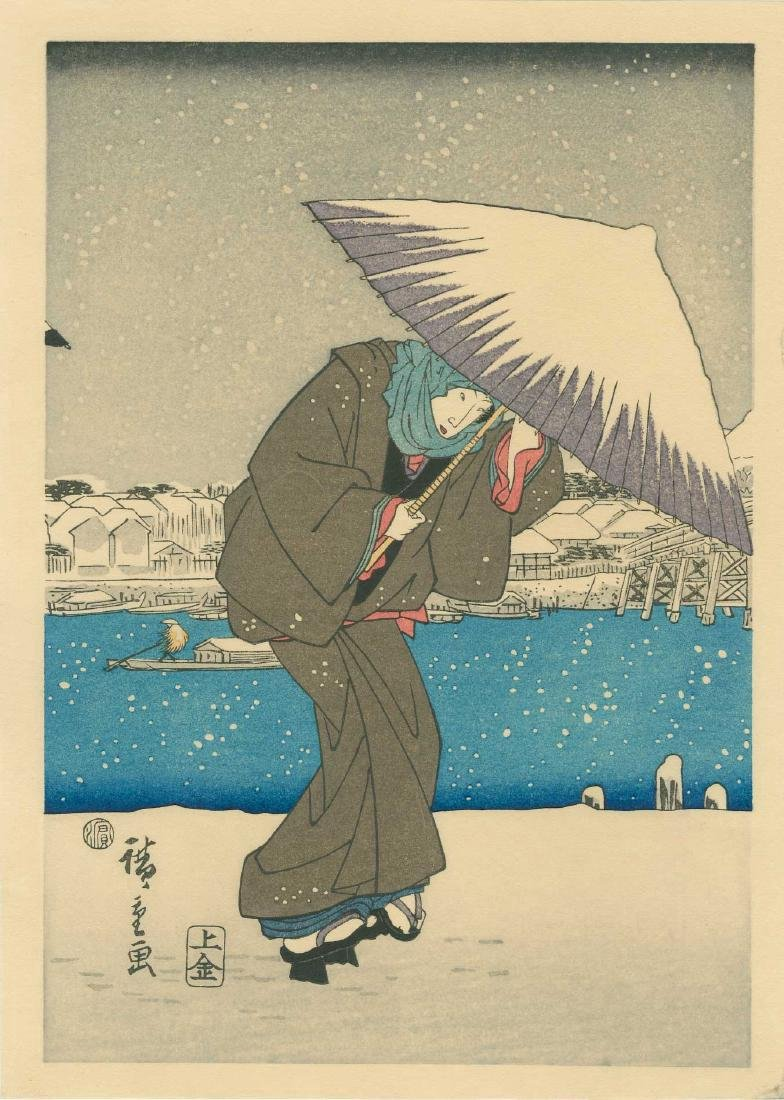 Ando Hiroshige Women Snow Japanese Woodblock Print - 6