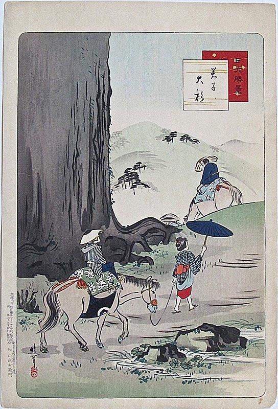 Ayaoka Yushin Horseback Japanese Woodblock Print