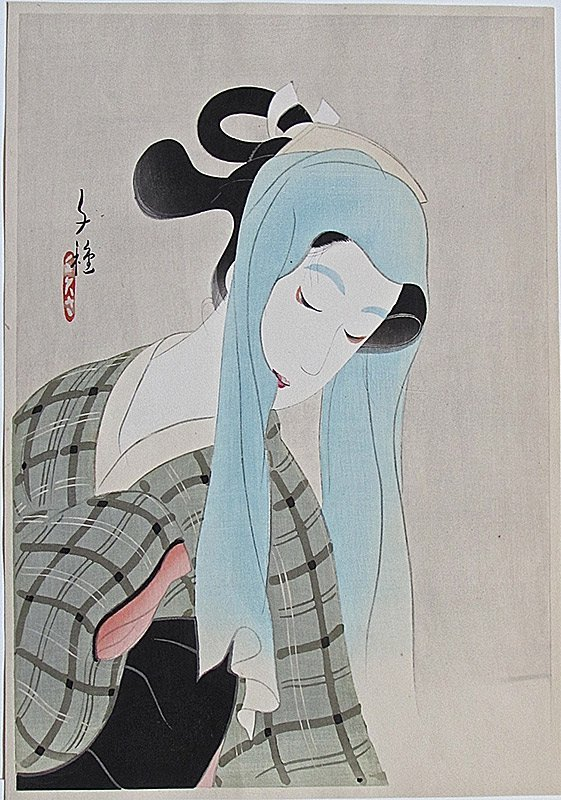 Chigusa Kitani Heroine Ochiyo Japanese Woodblock Print