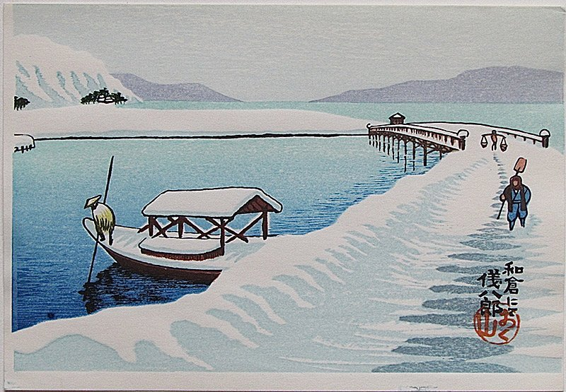 Gihachiro Okuyama Boat Snow Japanese Woodblock Print