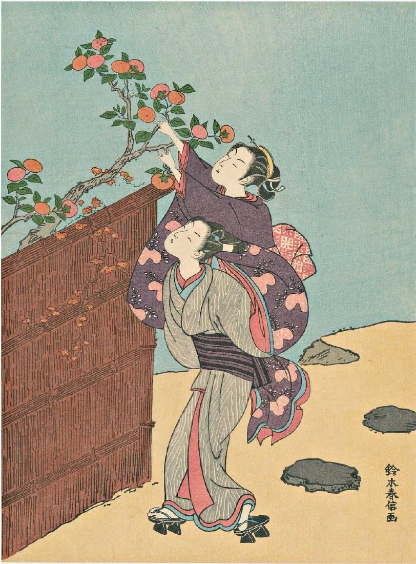 Harunobu Suzuki Persimmons Japanese Woodblock Print