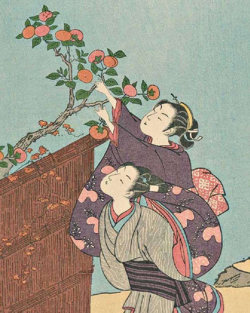 Harunobu Suzuki Persimmons Japanese Woodblock Print - 2