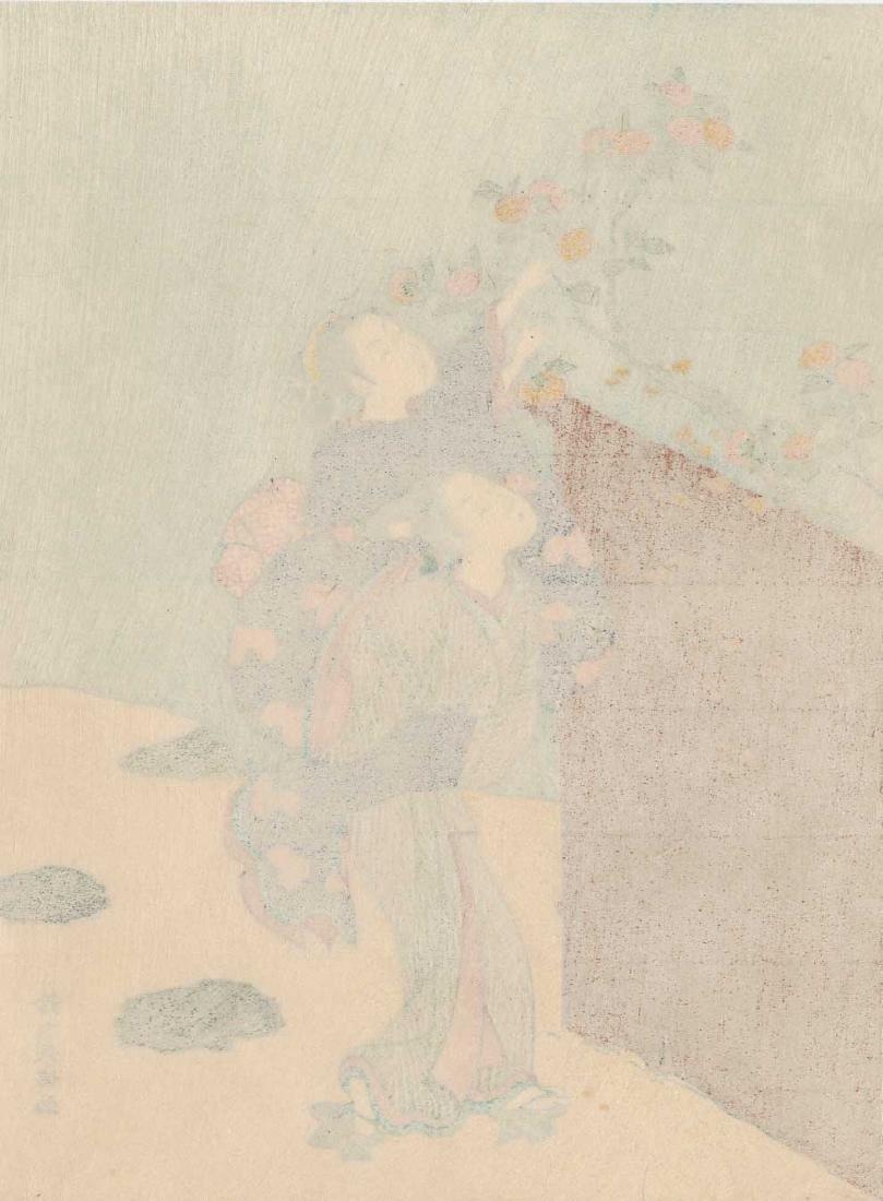 Harunobu Suzuki Persimmons Japanese Woodblock Print - 3