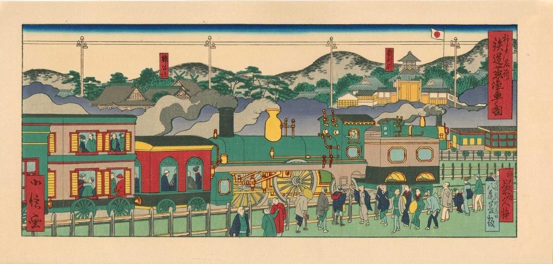 Hasegawa Sadanobu II Station Japanese Woodblock Print