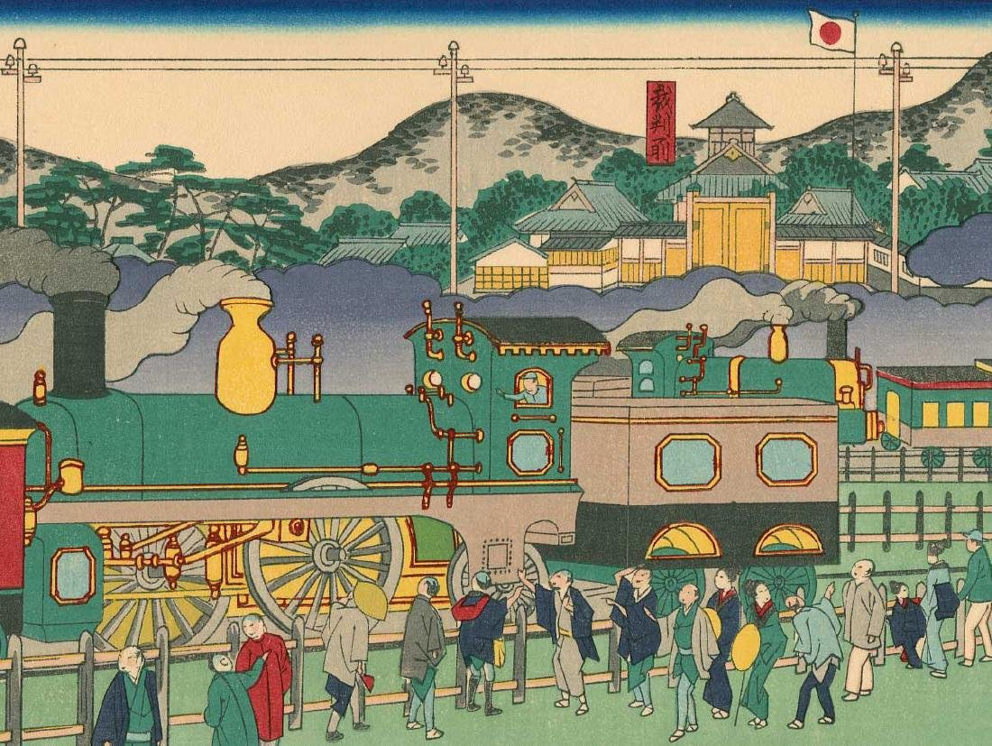 Hasegawa Sadanobu II Station Japanese Woodblock Print - 2