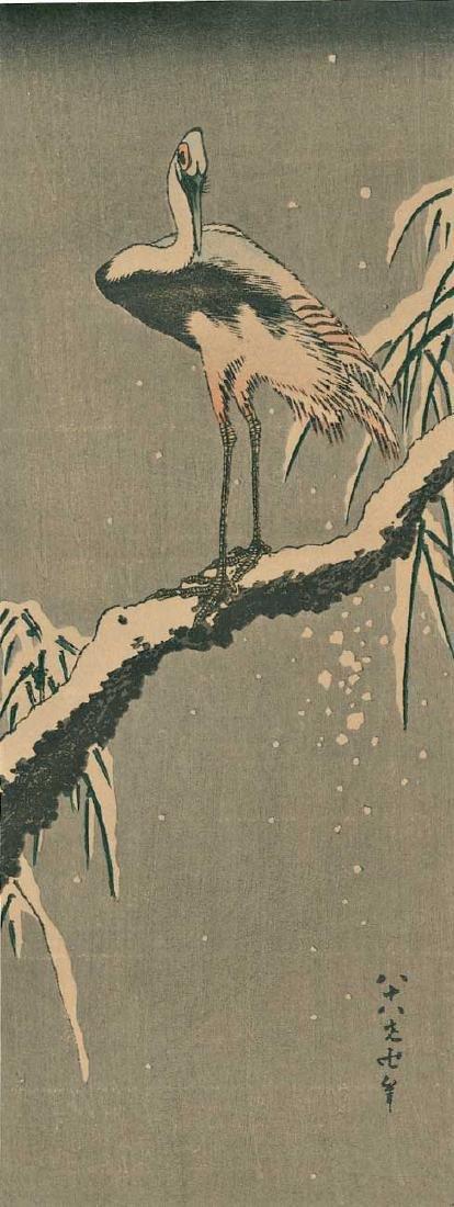 Hokusai Katsushika Crane Snow Japanese Woodblock Print