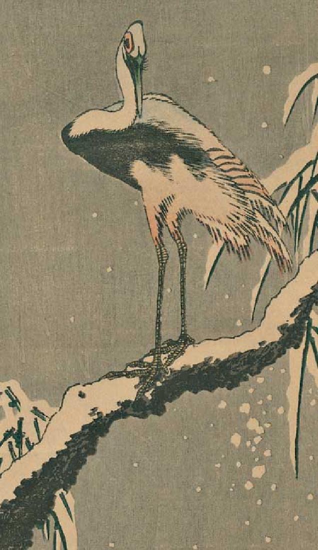 Hokusai Katsushika Crane Snow Japanese Woodblock Print - 2