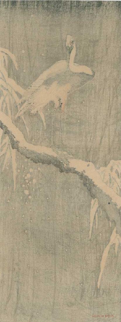 Hokusai Katsushika Crane Snow Japanese Woodblock Print - 3