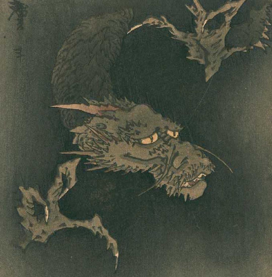 Hokusai Katsushika Dragon Japanese Woodblock Print - 2