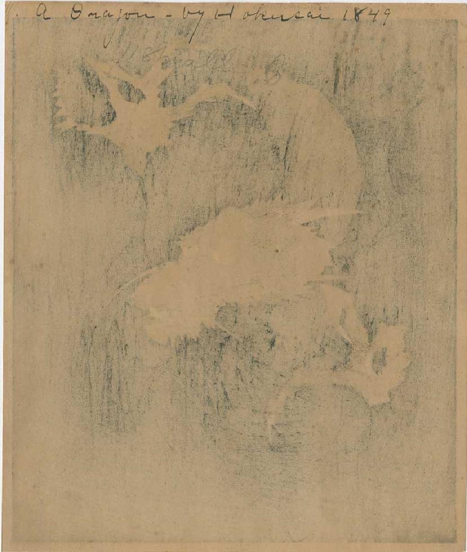 Hokusai Katsushika Dragon Japanese Woodblock Print - 3